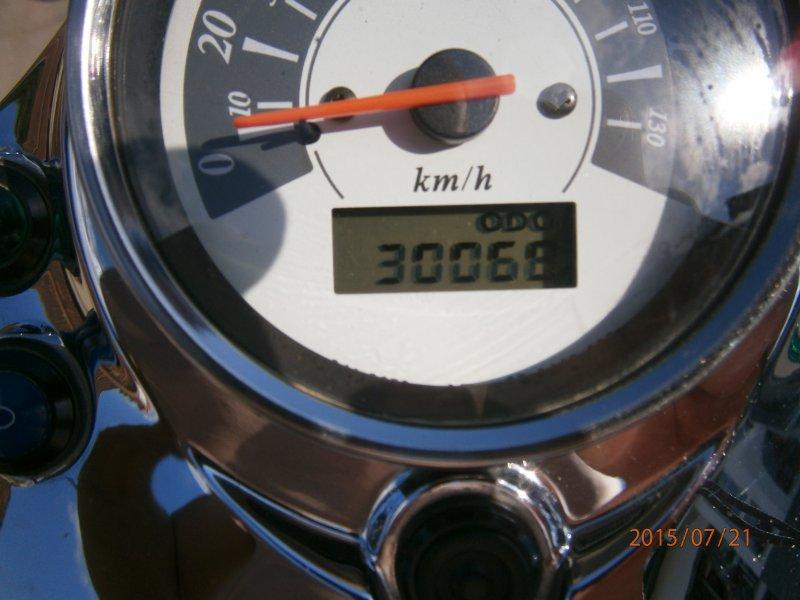 Suzuki VL 125 Intruder bazar